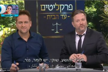 ראיונות בטלוויזיה ללקוחותינו עורכי הדין