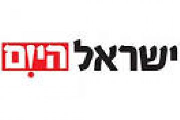 ישראל היום, 28.9.16