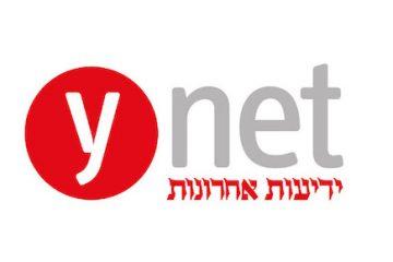 ynet מאי 2016